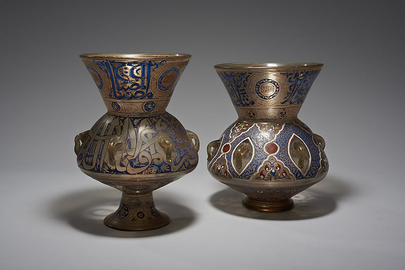 Mosque Lamps