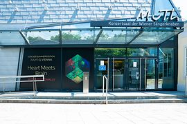 Entrance to the ECR 2021 Summer Edition